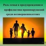 WhatsApp Image 2021-05-18 at 07.24.23