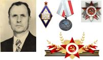 Семенов Н.П.