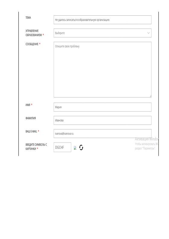 Инструкция_0014
