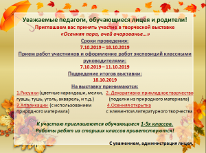 2019-09-30_12-17-22